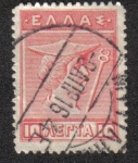 Stamps Greece -  Dioses, Hermes