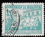 Sellos del Mundo : America : Bolivia : Bolivia-cambio