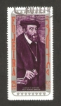 Stamps : Asia : United_Arab_Emirates :  Fujeira - Carlos V, emperador