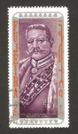 Stamps : Asia : United_Arab_Emirates :  Fujeira - Paul von Hindenburg, Presidente de Alemania
