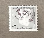 Stamps Portugal -  Madera, Navegadores portugueses