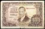 monedas del Mundo : Europa : España :  Anverso billete de 100 pesetas.