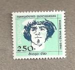 Stamps Europe - Portugal -  Sena Pazos, Navegadores portugueses