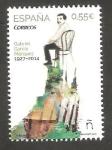 Sellos del Mundo : Europa : España : Gabriel García Márquez