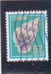 Stamps : Asia : Japan :  caracola