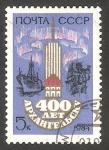 Stamps Russia -  5108 - 400 Anivº de la ciudad de Arkhangelsk