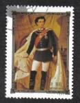 Stamps North Korea -  Varios reyes y reinas de Europa del siglo 19