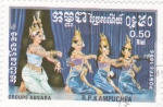 Sellos de Asia - Camboya -  danza tradicional groupe Absara