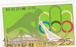 Stamps : Asia : North_Korea :  Olimpiada Montreal-76