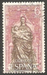 Sellos de Europa - España -  1896 - La Virgen y el Niño