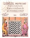 Sellos de Asia - Laos -  60 aniv.fundación sociedad mundial de ajedrez