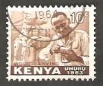 Stamps Kenya -  2 - Artesano