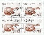 Sellos del Mundo : Asia : Afganistán : Garduña (1831)