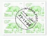 Sellos del Mundo : Asia : Afganistán : Jabalí (1830)