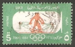 Sellos de Africa - Egipto -  626 - Olimpiadas de Tokyo, gimnasia