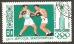Sellos del Mundo : Asia : Mongolia : Boxeo