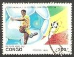Stamps Republic of the Congo -  Mundial de fútbol San Francisco 94