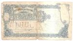monedas del Mundo : America : Argentina :  billete reverso
