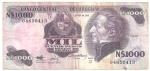 monedas del Mundo : America : Uruguay :  billete anverso