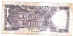 monedas del Mundo : America : Uruguay :  billete reverso
