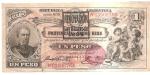 monedas del Mundo : America : Argentina :  billete anverso