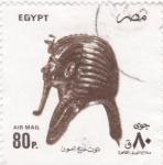 Sellos de Africa - Egipto -  máscara funeraria