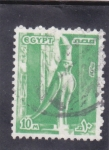 Stamps Egypt -  dios Horus