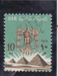 Sellos de Africa - Egipto -  pirámides y aguila imperial