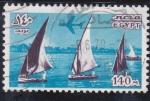 Stamps Egypt -  regata