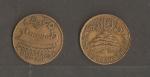 monedas del Mundo : Asia : Líbano :  Simbolo del Libano / Cedro.