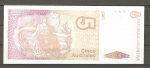 monedas del Mundo : America : Argentina :  Australes (reverso)