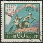 Sellos de Europa - Rusia -  Canotaje (2165)