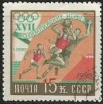 Sellos de Europa - Rusia -  Basketball (2159)