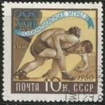 Sellos de Europa - Rusia -  Lucha libre (2158)