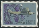 Sellos del Mundo : Europa : Rusia :  ANT-9 (1930)