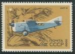 Sellos de Europa - Rusia -   ANT-2 (1924)