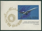 Stamps Russia -  Desarrollo de la Aviación Civil Soviética (1969) Minisheet