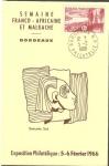 Stamps France -  1036 - Regíon Bordelaise