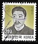 Sellos del Mundo : Asia : Corea_del_sur : Corea del sur