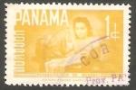 Stamps : America : Panama :  345 - Rehabilitación de menores