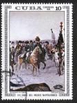 Sellos de America - Cuba -  Edouard Detaille .