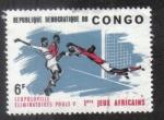 Sellos de Africa - República Democrática del Congo -  Football (Soccer)