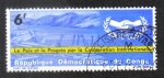 Stamps Democratic Republic of the Congo -  20 Year UNO