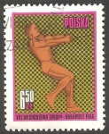 Stamps : Europe : Poland :  Campeonato Europeo de atletismo, lanzamiento de martillo