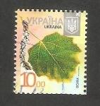 Stamps Ukraine -  1058 - Hoja de árbol, populus tremula
