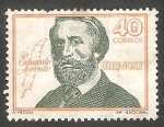 Sellos de America - Uruguay -   754 - Homenaje al escritor Eduardo Acevedo