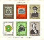 sello : America : Honduras : Centenario del Sello Postal