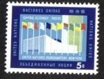 Stamps ONU -  10 Años de la Asamblea General, New York