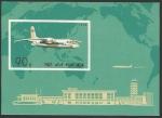 Sellos de Asia - Corea del norte -  Aviación Civil (1339)