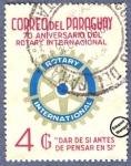 Sellos del Mundo : America : Paraguay : 70º Aniversario del Rotary Internacional